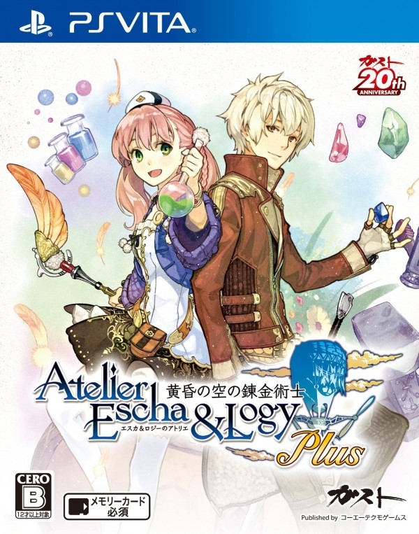Atelier Escha & Logy: Alchemists of the Dusk Sky on PSV - Gamewise