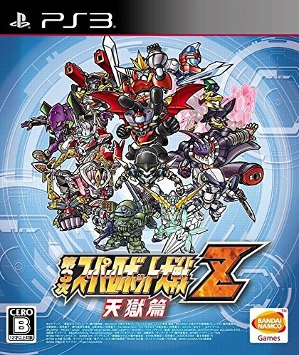 3rd Super Robot Wars Z Jigoku Hen on PS3 - Gamewise