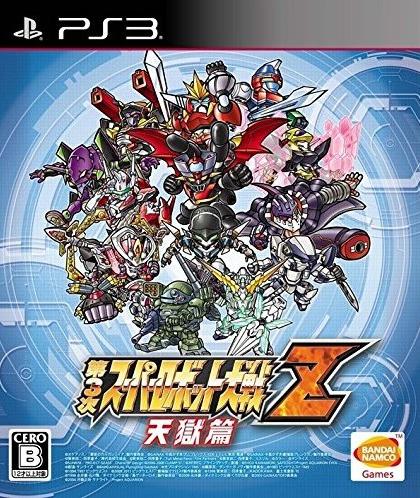 3rd Super Robot Wars Z Jigoku Hen [Gamewise]