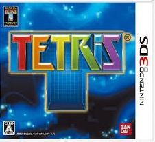 Tetris Axis Wiki - Gamewise