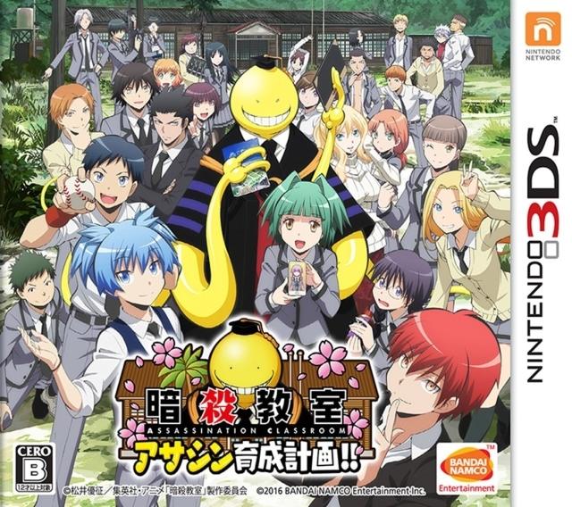 Ansatsu Kyoushitsu: Assassin Ikusei Keikaku!! | Gamewise