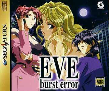 EVE: burst error on SAT - Gamewise