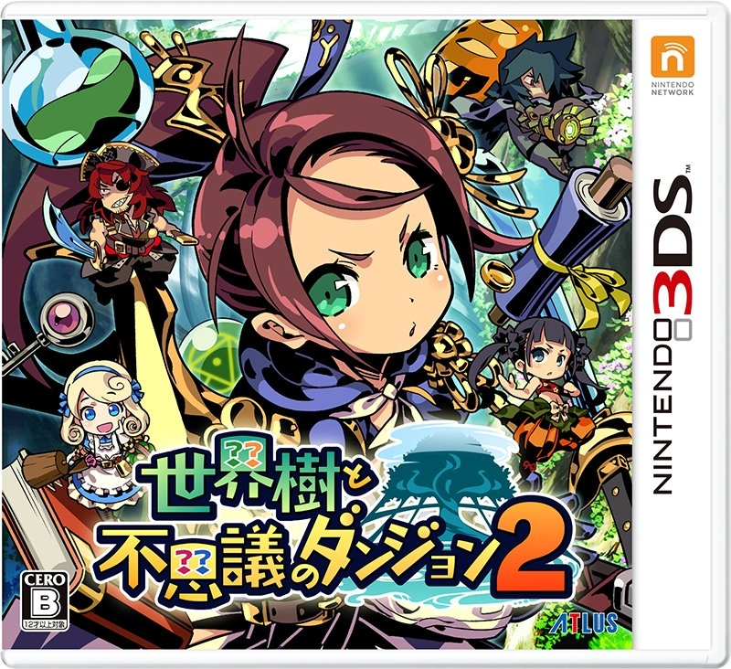 Etrian Mystery Dungeon 2 on 3DS - Gamewise