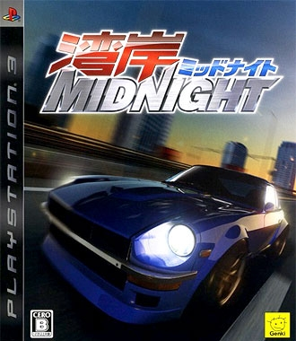 Gamewise Wangan Midnight Wiki Guide, Walkthrough and Cheats