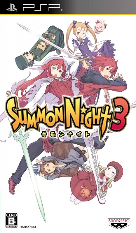 Summon Night 3 Wiki - Gamewise