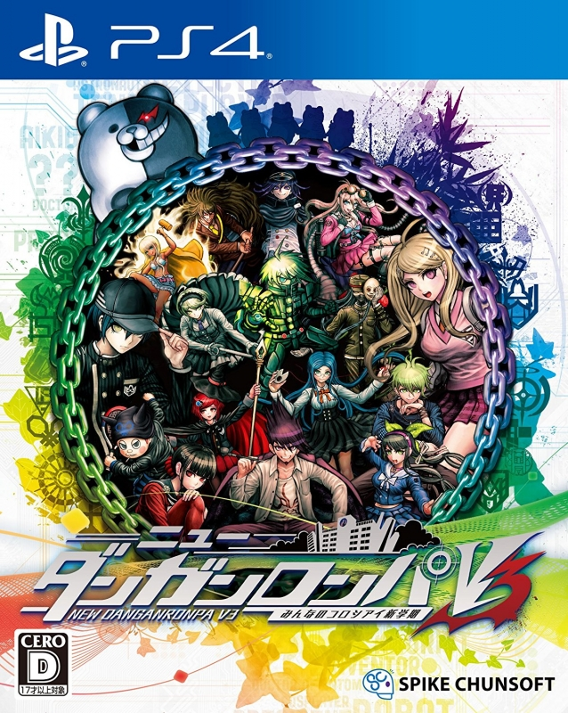 New Danganronpa V3: Minna no Koroshiai Shin Gakki for PS4 Walkthrough, FAQs and Guide on Gamewise.co