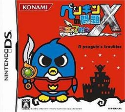Penguin no Mondai X: Tenkuu no 7 Senshi on DS - Gamewise