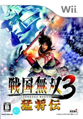 Samurai Warriors 3: Xtreme Legends for Wii Walkthrough, FAQs and Guide on Gamewise.co