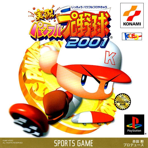 Gamewise Jikkyou Powerful Pro Yakyuu 2001 Wiki Guide, Walkthrough and Cheats