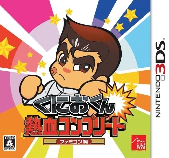 Kunio-kun Nekketsu: Complete Famicom Edition | Gamewise