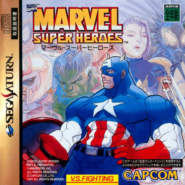 Gamewise Marvel Super Heroes Wiki Guide, Walkthrough and Cheats