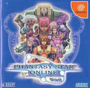 Gamewise Phantasy Star Online Ver. 2 Wiki Guide, Walkthrough and Cheats