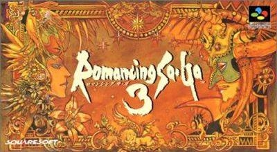 Romancing SaGa 3 for SNES Walkthrough, FAQs and Guide on Gamewise.co