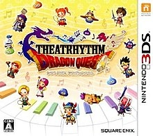 Theatrhythm Dragon Quest for 3DS Walkthrough, FAQs and Guide on Gamewise.co