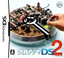 SimCity Creator (JP sales) on DS - Gamewise