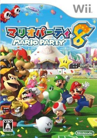 Mario Party 8 for Wii Walkthrough, FAQs and Guide on Gamewise.co