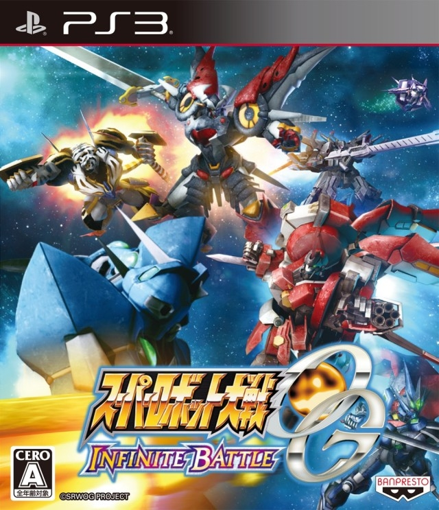 Super Robot Taisen OG Infinite Battle Wiki on Gamewise.co