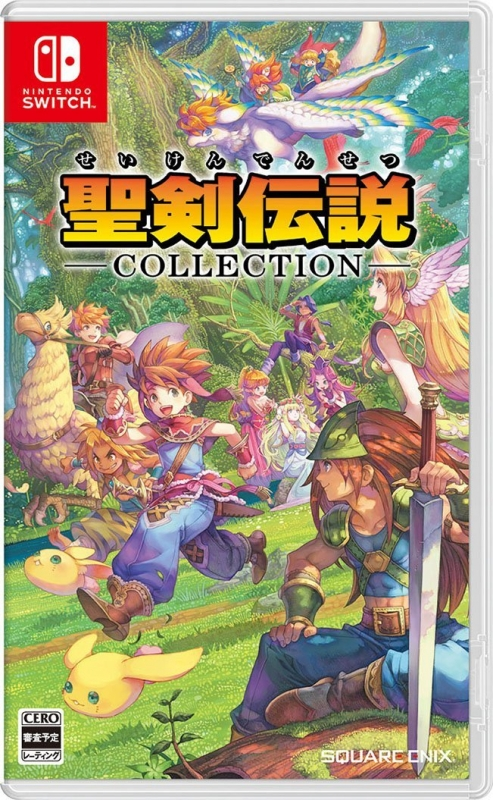 Gamewise Seiken Densetsu Collection Wiki Guide, Walkthrough and Cheats
