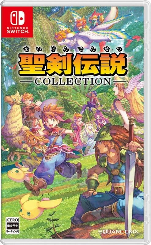 Seiken Densetsu Collection [Gamewise]