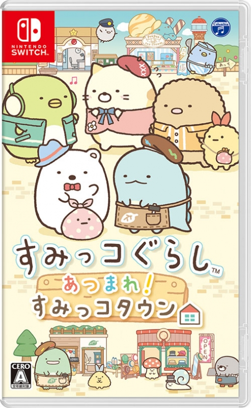 Sumikko Gurashi Atsumare Sumikko Town for NS Walkthrough, FAQs and Guide on Gamewise.co