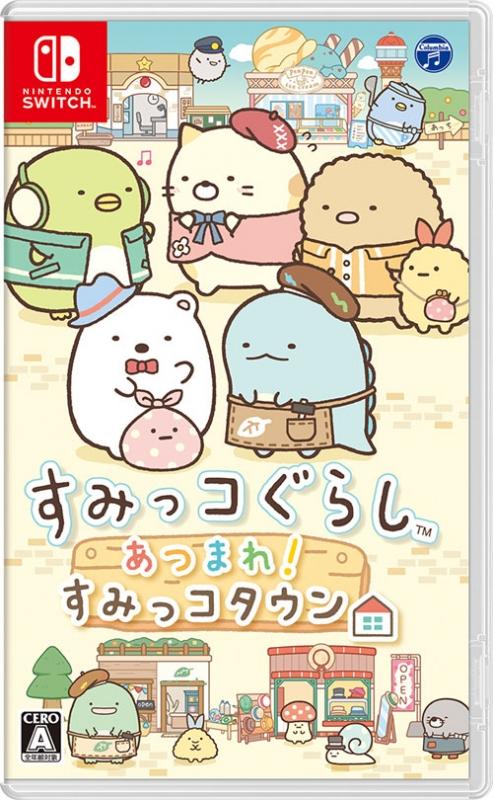 Sumikko Gurashi Atsumare Sumikko Town on NS - Gamewise