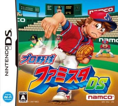 Pro Yakyuu Famista DS [Gamewise]
