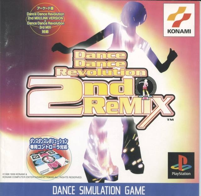Gamewise Dance Dance Revolution 2nd ReMIX Wiki Guide, Walkthrough and Cheats