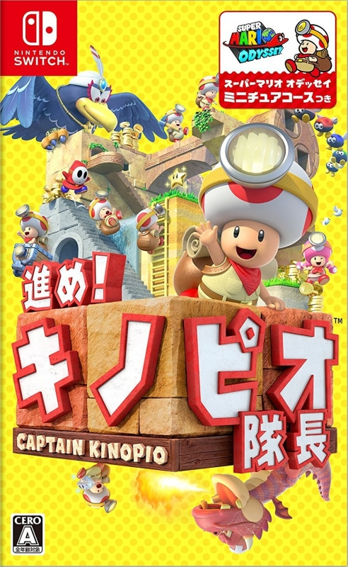 Captain Toad: Treasure Tracker Wiki on Gamewise.co