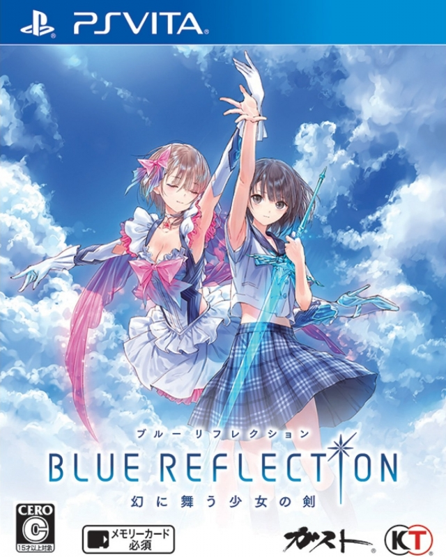 Blue Reflection: Maboroshi ni Mau - Shoujo no Ken [Gamewise]