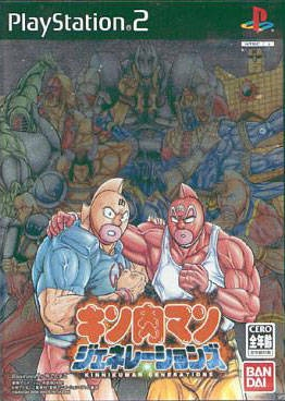 Galactic Wrestling: Featuring Ultimate Muscle for PS2 Walkthrough, FAQs and Guide on Gamewise.co