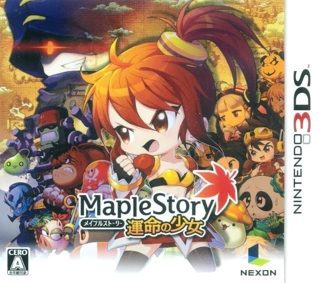 Maple Story: Unmei no Shoujo Wiki on Gamewise.co