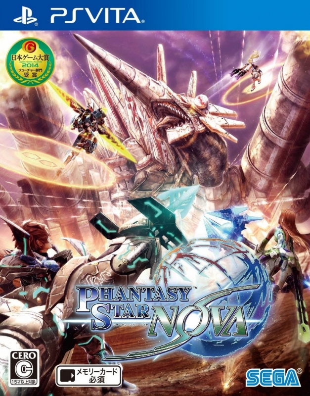 Phantasy Star Nova Wiki on Gamewise.co