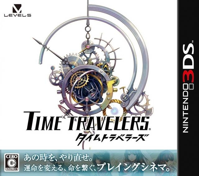 Time Travelers for 3DS Walkthrough, FAQs and Guide on Gamewise.co