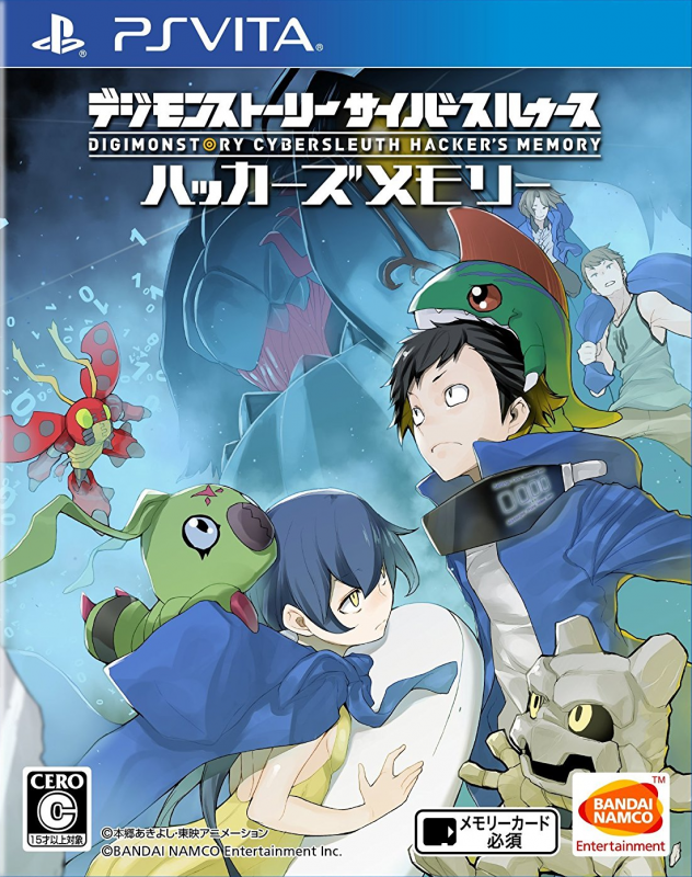 Digimon Story: Cyber Sleuth - Hacker's Memory on PSV - Gamewise