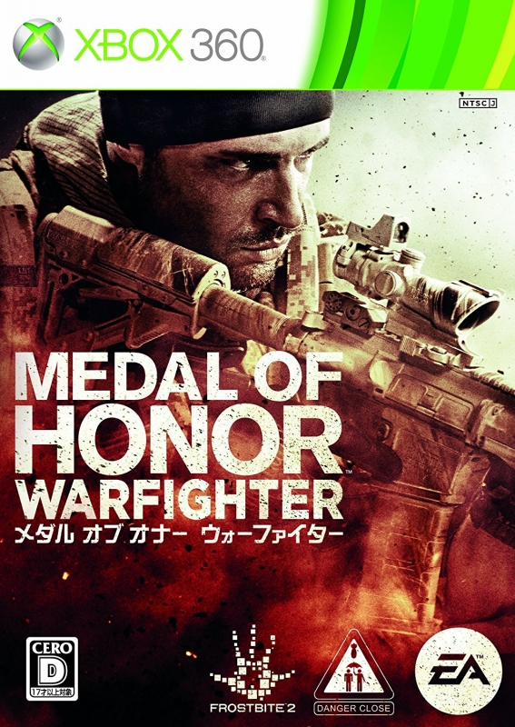 Medal of Honor: Warfighter [Gamewise]