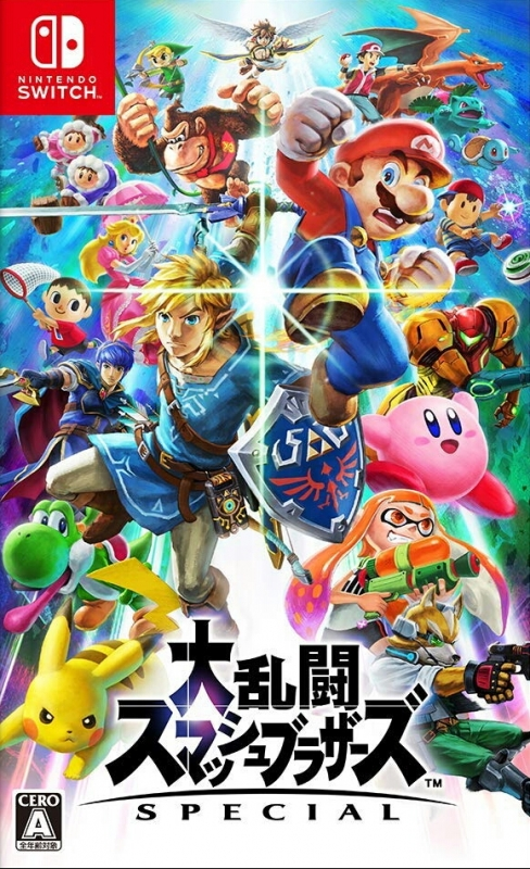 Super Smash Bros. (2018) | Gamewise