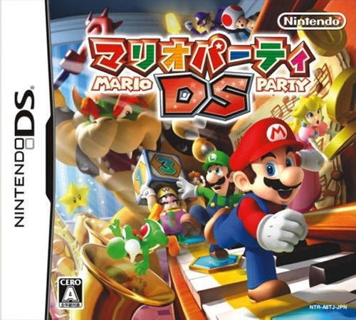 Mario Party DS for DS Walkthrough, FAQs and Guide on Gamewise.co