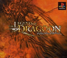 The Legend of Dragoon [Gamewise]