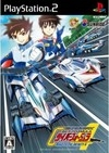Shinseiki GPX Cyber Formula: Road To The INFINITY 4 on PS2 - Gamewise