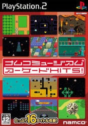 Namco Museum 50th Anniversary (JP sales) | Gamewise