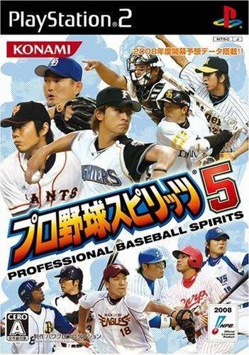 Pro Yakyuu Spirits 5 on PS2 - Gamewise