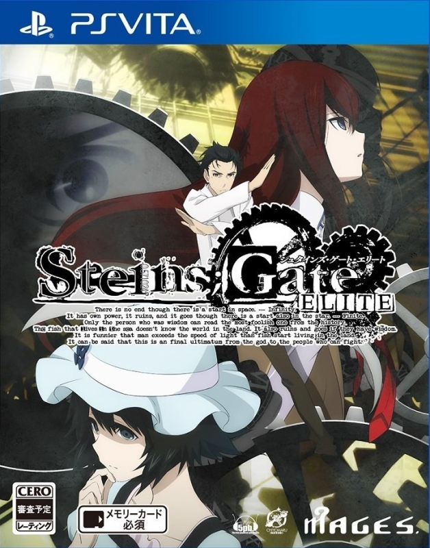 Steins;Gate Elite Wiki on Gamewise.co
