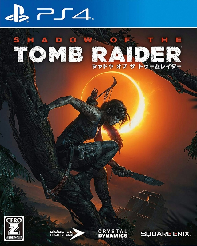 Shadow of the Tomb Raider for PS4 Walkthrough, FAQs and Guide on Gamewise.co