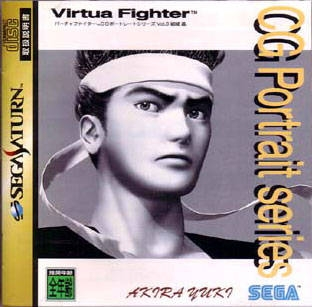 Virtua Fighter CG Portrait Series Vol.3: Akira Yuki Wiki - Gamewise