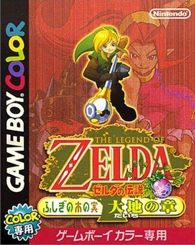 The Legend of Zelda: Oracle of Seasons on GB - Gamewise
