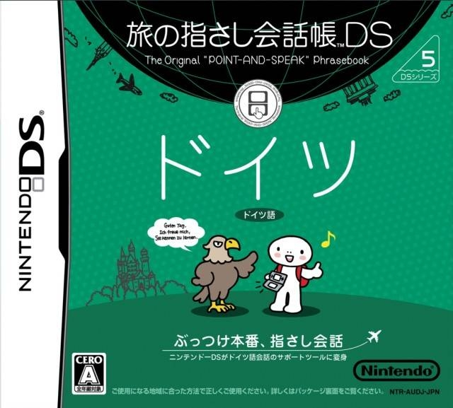 Tabi no Yubisashi Kaiwachou DS: DS Series 5 Deutsch Wiki on Gamewise.co