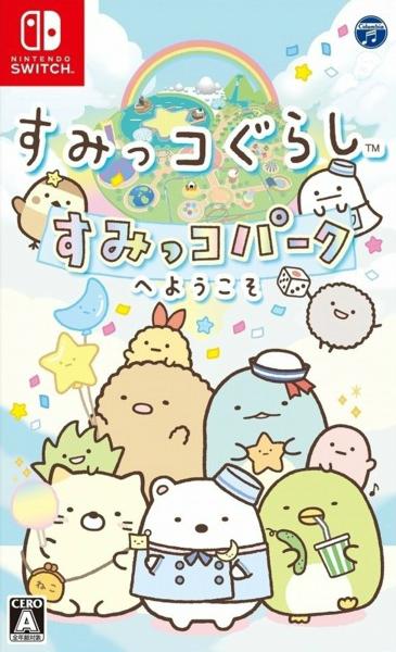 Sumikko Gurashi: Sumikko Park e Youkoso on NS - Gamewise