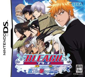 Bleach: The Blade of Fate on DS - Gamewise