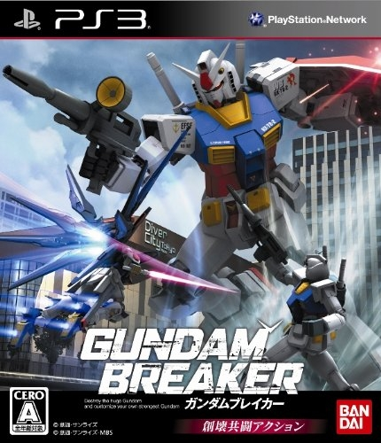 Gundam Breaker for PS3 Walkthrough, FAQs and Guide on Gamewise.co