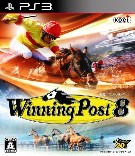 Winning Post 8 Wiki on Gamewise.co